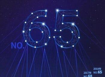 Нова висота – Dongfeng Motor піднялася на 65 місце в списку 500 найбільших світових компаній