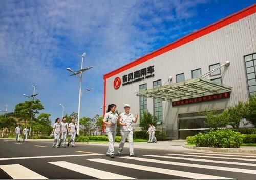 Завод по производству трансмиссий донгфенг